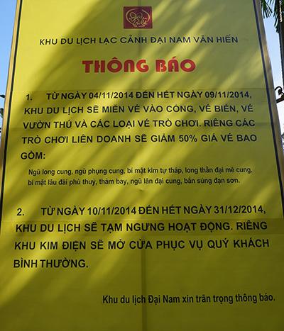 Thông báo của KDL Đại Nam