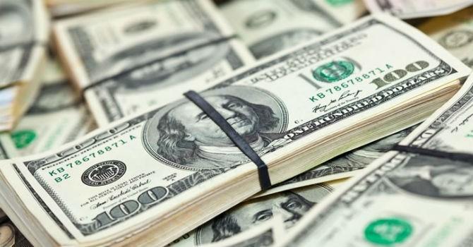 VND được dự báo có thể mất giá 2-4% trong năm 2017